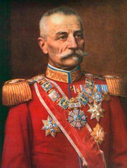 King Petar I Karadjordjevic