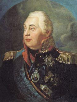 Mikhail Kutuzov