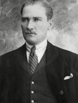 Кемал Ататурк